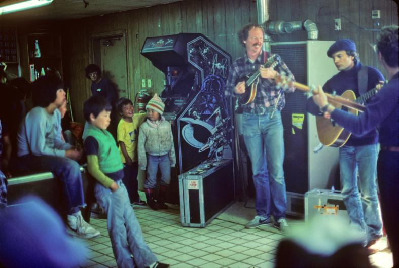 Copncert in Diomede Island Community Center 1984 - Jim Oakden, Ian Tamblyn, Mark Silberstein